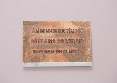 Titill: Án minnis. - Texti: Án minnis er tíminn rétt eins og veðrið svo sem ekki neitt