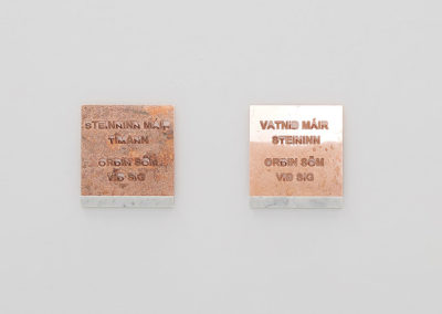 1) Titill: Steinninn máir tímann. Texti: Steinninn máir tíman  orðin söm við sig.  2) Titill: Vatnið máir steininn. Texti: Vatnið máir steininn orðin söm við sig